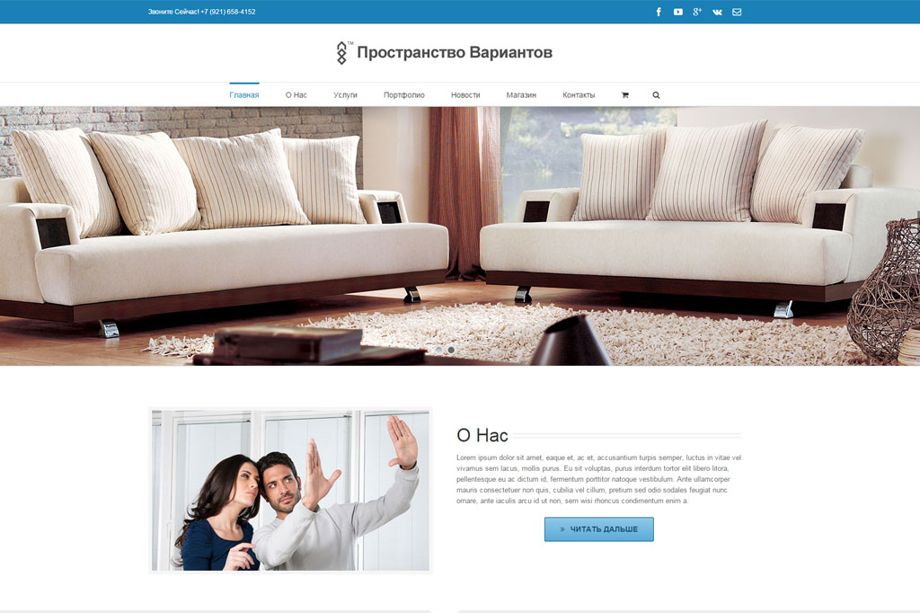 Web Design for PVariant